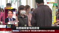 越南防疫祭3就地原則 多家台廠停工減產
