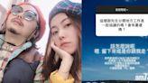 蔣雅文離婚|去年自揭與老公分開 Mandy︰曾經以為自己能改變對方 - 今日娛樂新聞 | 香港即時娛樂報道 | 最新娛樂消息 - am730