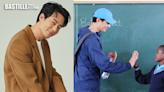 趙寅成40歲生日自認古老 捐5億韓圜於坦桑尼亞建小學 | 心韓