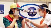 日本推行疫苗護照 首波僅適用5國
