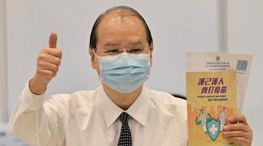 張建宗稱絕不能再讓疫情反彈 市民應積極主動接種疫苗 - RTHK