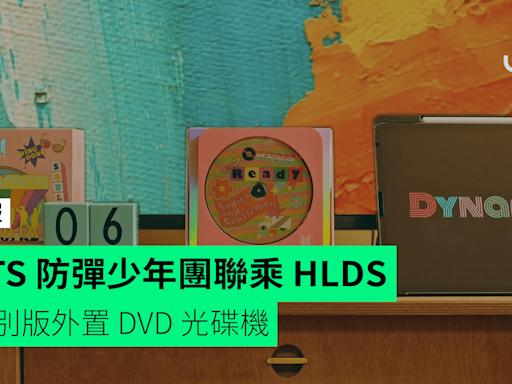 BTS 防彈少年團聯乘 HLDS 特別版外置 DVD 光碟機