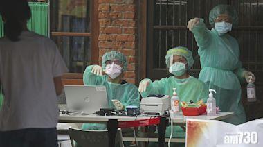 新冠肺炎|台灣新増245宗個案 自家研發疫苗料7月底前供應 - 新聞 - am730