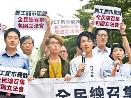 民陣自行宣布解散 結束19年遊行「大台」