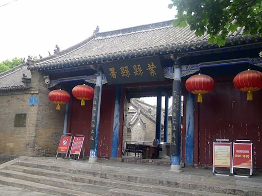 葉縣縣衙:中國唯一明代縣衙 見證明朝官府樣貌