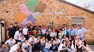 擴展學子國際視野提升專業 中國科大室設系境外實習成果豐碩