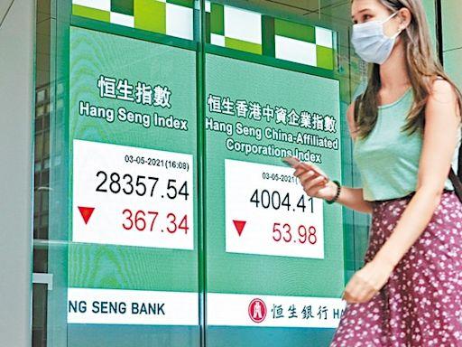 五窮月開局 港股即中咒 急跌367點 專家:盡量唔好博   蘋果日報