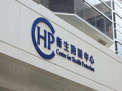【新冠肺炎】新增3宗菲律賓卡塔爾輸入個案均已打針 其中兩人帶變種病毒 - 香港經濟日報 - TOPick - 新聞 - 社會