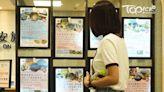【賞你遊2.0】「賞你遊2.0」第二批行程即日已額滿 旅發局將推疫苗獎賞計劃 - 香港經濟日報 - TOPick - 新聞 - 社會