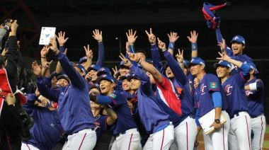 中國確定不打了 在台舉辦的東奧棒球資格賽變「5搶1」