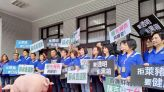 國民黨發動反美豬遊行 號召11/22上凱道