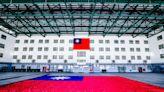 快新聞/製65坪巨幅國旗 國防部:向世界展現台灣人的驕傲