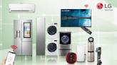 媽媽們注意!LG 台灣推出「智慧購好康 全家享健康」活動活動期間凡購買 LG 指定型號物聯網家電有豐富好禮耶!