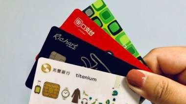 迎接降級消費商機 銀行祭滿額回饋促刷優惠