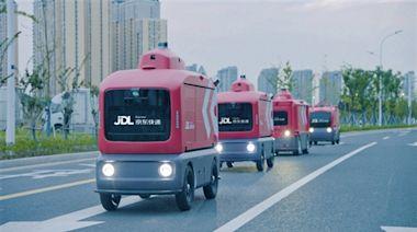 京東物流(02618.HK)智能配送車抵達廣州作抗疫服務