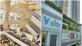 【行蹤曝光】屯門市廣場佔3間 患者曾到V-city八月花、青衣城茶木