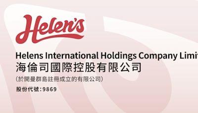 海倫司:中國夜間消費第一股 加速擴張突顯長線價值