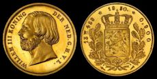 Dutch guilder