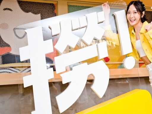 【全民造星IV】余潔瀅獲Tiger支持參賽 Zoe盼靠實力去令人欣賞自己 - 香港經濟日報 - TOPick - 娛樂