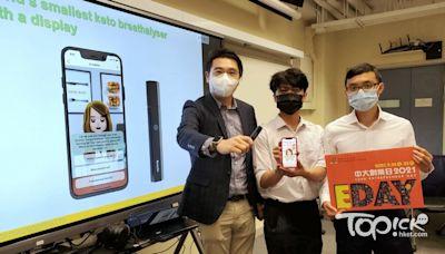 【生酮飲食】初創公司研呼氣檢測儀量度體內酮體濃度 助用家調節生酮飲食餐單 - 香港經濟日報 - TOPick - 新聞 - 社會
