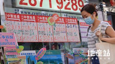中原:十大屋苑本周末錄555組睇樓預約 跌3% - 香港經濟日報 - 地產站 - 地產新聞 - 研究報告