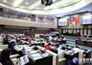 南投議會定期會開議 林明溱10大面向施政總報告