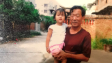 My Chinese Grandfather's Death Brought Home Pandemic's Mental Health Toll