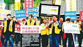 法稅真改革 良心救台灣(21)—違法獎金害國害民 廢獎金救台灣