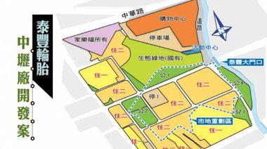 泰豐南港輪胎時間競賽!8月下旬百億土地開標 想攔胡恐讓經濟部傷腦筋