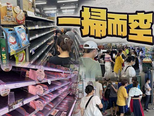 台北新北防疫警戒升至第3級 民眾搶購食物日用品