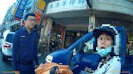 """婦疑網戀受騙 匯款遭阻竟嗆警""""管太多"""""""