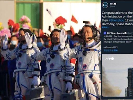 神舟12號|歐俄祝賀taikonauts升空成功 中國官媒拒用「中式英文」好尷尬? | 蘋果日報