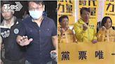 酒店收金主3百萬現鈔 徐永明索賄簡訊曝光「要補年終」│TVBS新聞網