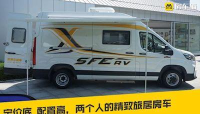 定價底配置高,兩個人的精緻旅居房車,賽沸爾V90B型後橫床房車