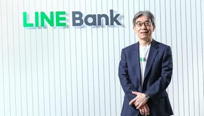 【獨家專訪】LINE Bank明年推保險、餐飲生態圈,總座黃以孟:普通功能也要做出驚艷感受