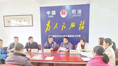 提升基層法治化水平 廣東公共法律服務助推法治鄉村建設