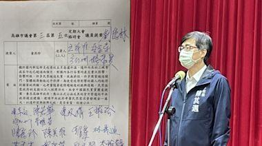 高雄市議會國民黨團提連署 要高市府向中央建議「普發現金1萬」
