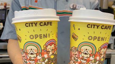 美式咖啡買一送一!711元組合優惠馬來貘環保杯登場 | 蕃新聞