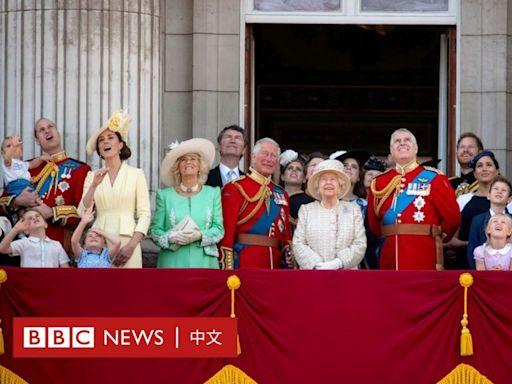 英國希望廢除君主制的人:「這是殖民主義的遺物」