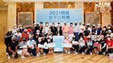 高爾夫》緯創女子公開賽周三開打 70人競逐200萬冠軍獎金