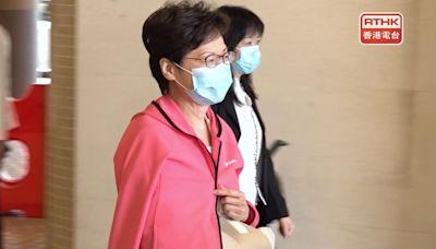 林鄭月娥跌傷右手留院一晚後出院 暫時休假 - RTHK