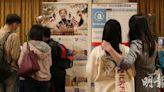 《明報》海外升學資訊日 教育顧問:多家庭考慮舉家移民 提早讓子女海外升學 (14:34) - 20210307 - 港聞