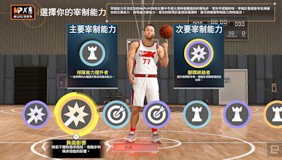 PS5《NBA 2K22》「我的職業生涯」My Career 入門攻略