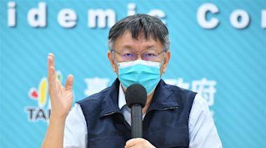 台北市今增7例 確診者集中這5區