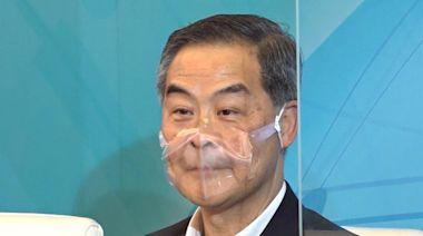 梁振英:若有新崗位 對國家及香港有利都會盡力做 - RTHK
