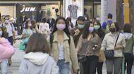 小心確診者在身邊! 「台灣社交距離」APP掌握足跡
