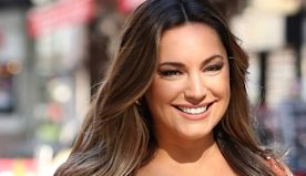 Kelly Brook's 41st birthday cake is the definition of spectacular