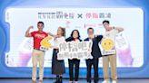 可口可樂基金會、台灣太古可口可樂攜手兒童福利聯盟