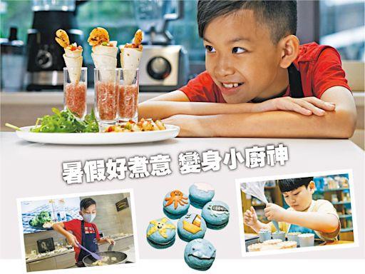 廚房學堂:體驗完整煮食過程 小廚神洗切炒焗 學烹飪訓練自理 - 20210727 - 副刊