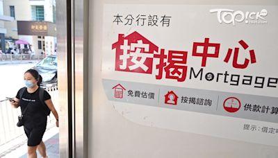 【消委會】買樓按揭P按及H按利率可差9成 「呼吸plan」貴銀行按揭達3倍 - 香港經濟日報 - TOPick - 新聞 - 社會